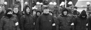 Nazi-Ordner