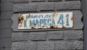 Marx lebt - gefunden in Neuköln - Berlin